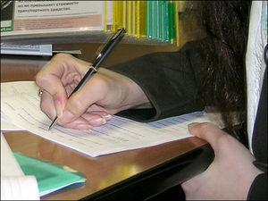 Изображение - Какие документы нужны для получения инн процедура оформления и получения кода kak-napisat-zayavlenie
