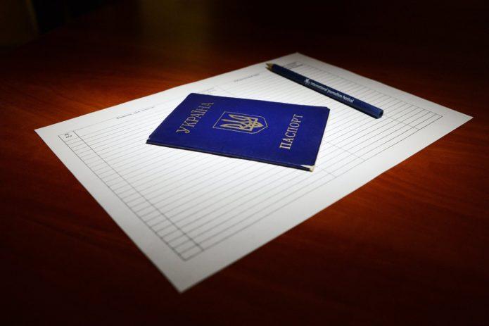 Как отказаться от гражданства Украины?