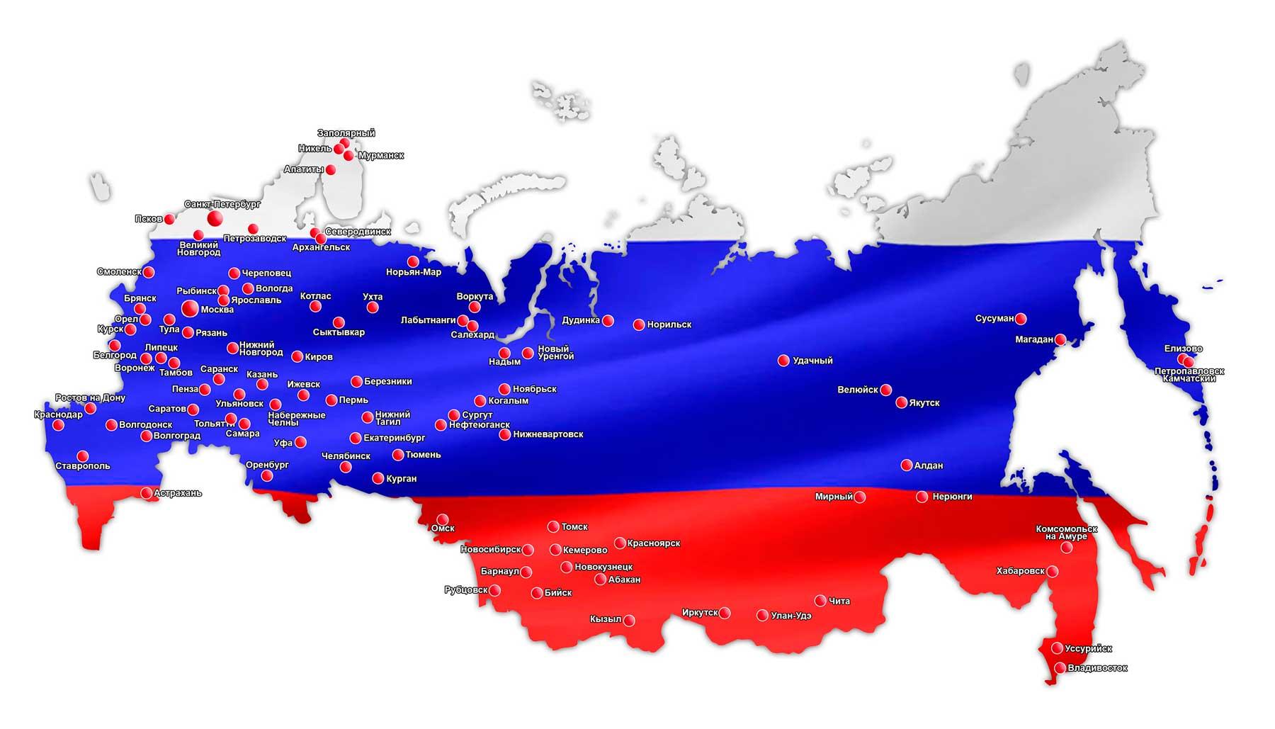 территория россии в картинках оружейник бэлиан вынужден