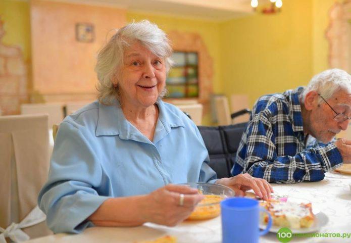 Как устроиться в дом престарелых