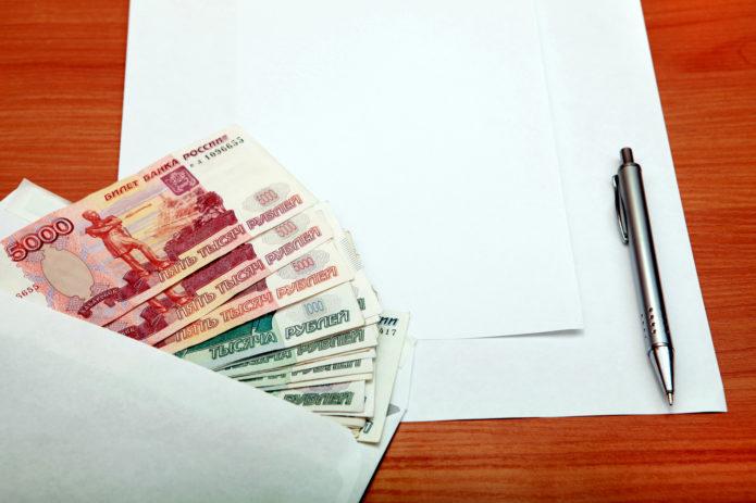 Пример расписки о возврате денежных средств