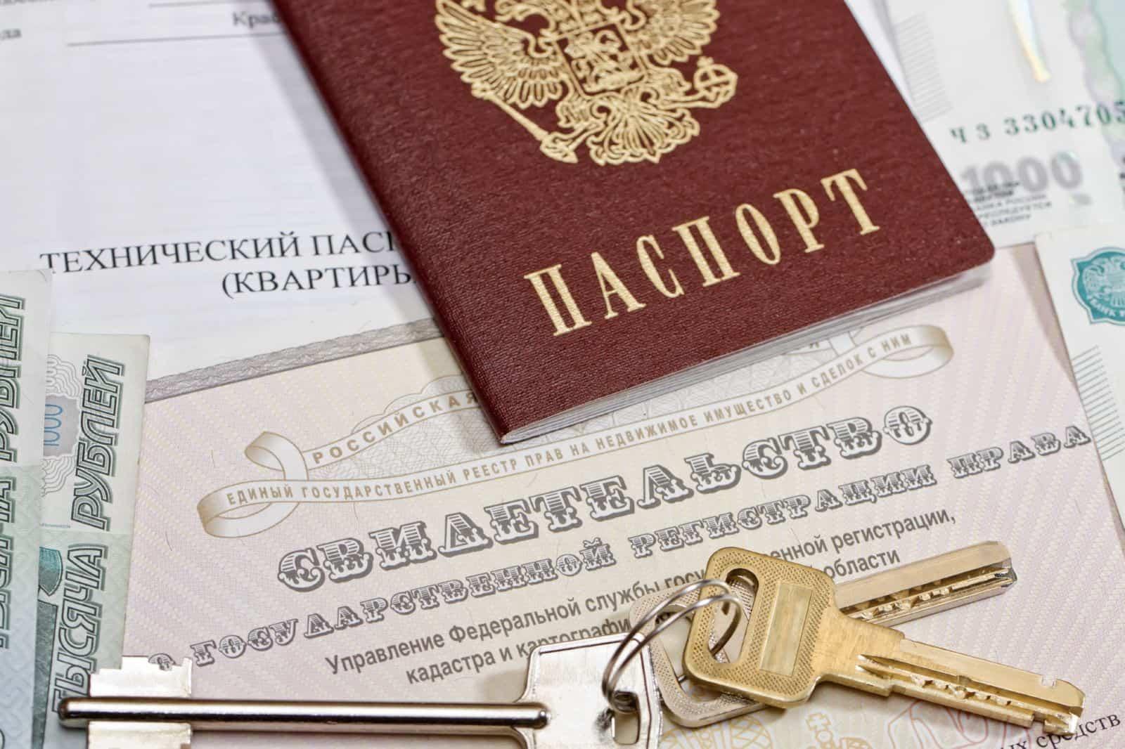 Какие документы удостоверяют право собственности