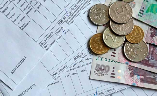 Добровольное страхование в квитанции ЖКХ