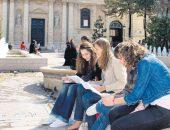 Французские студенты