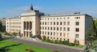 Горно-металлургическая академия имени Станислава Сташица