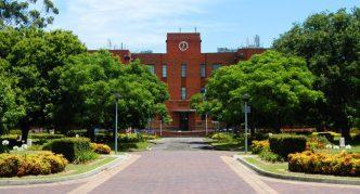 Hunter Institute of TAFE