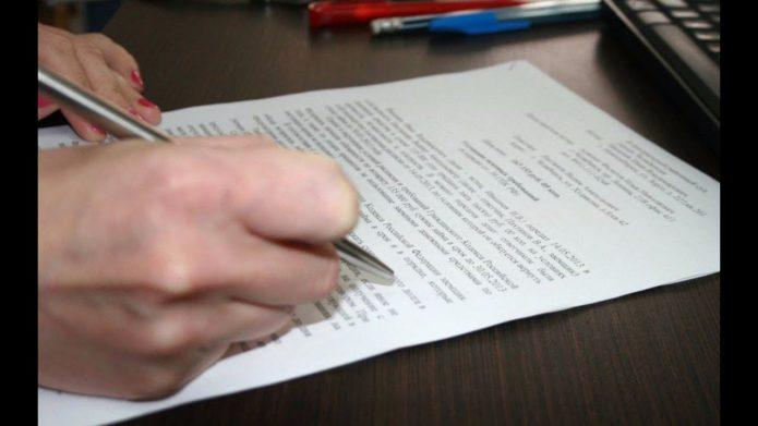 Ходатайство о приобщении документов к материалам дела