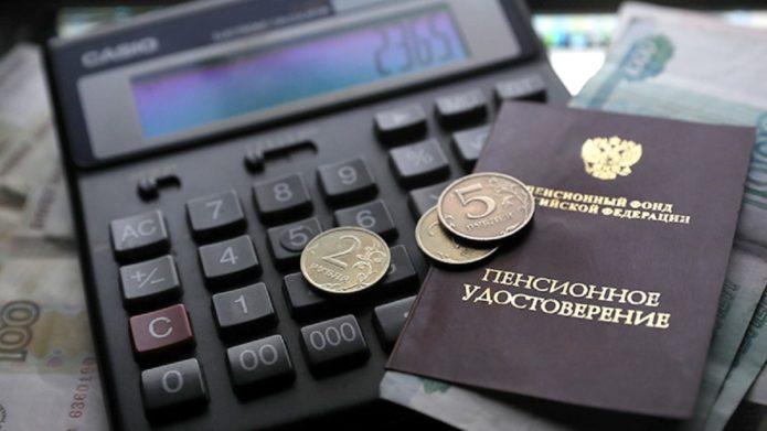 Пенсионное удостоверение, деньги, калькулятор