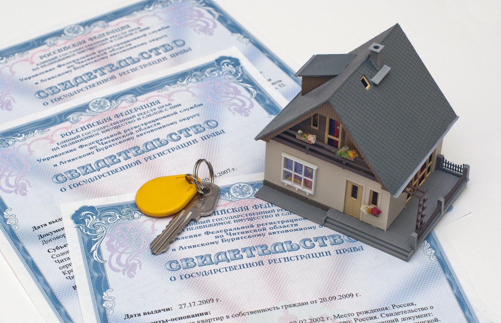 Как восстановить документы на квартиру при утере
