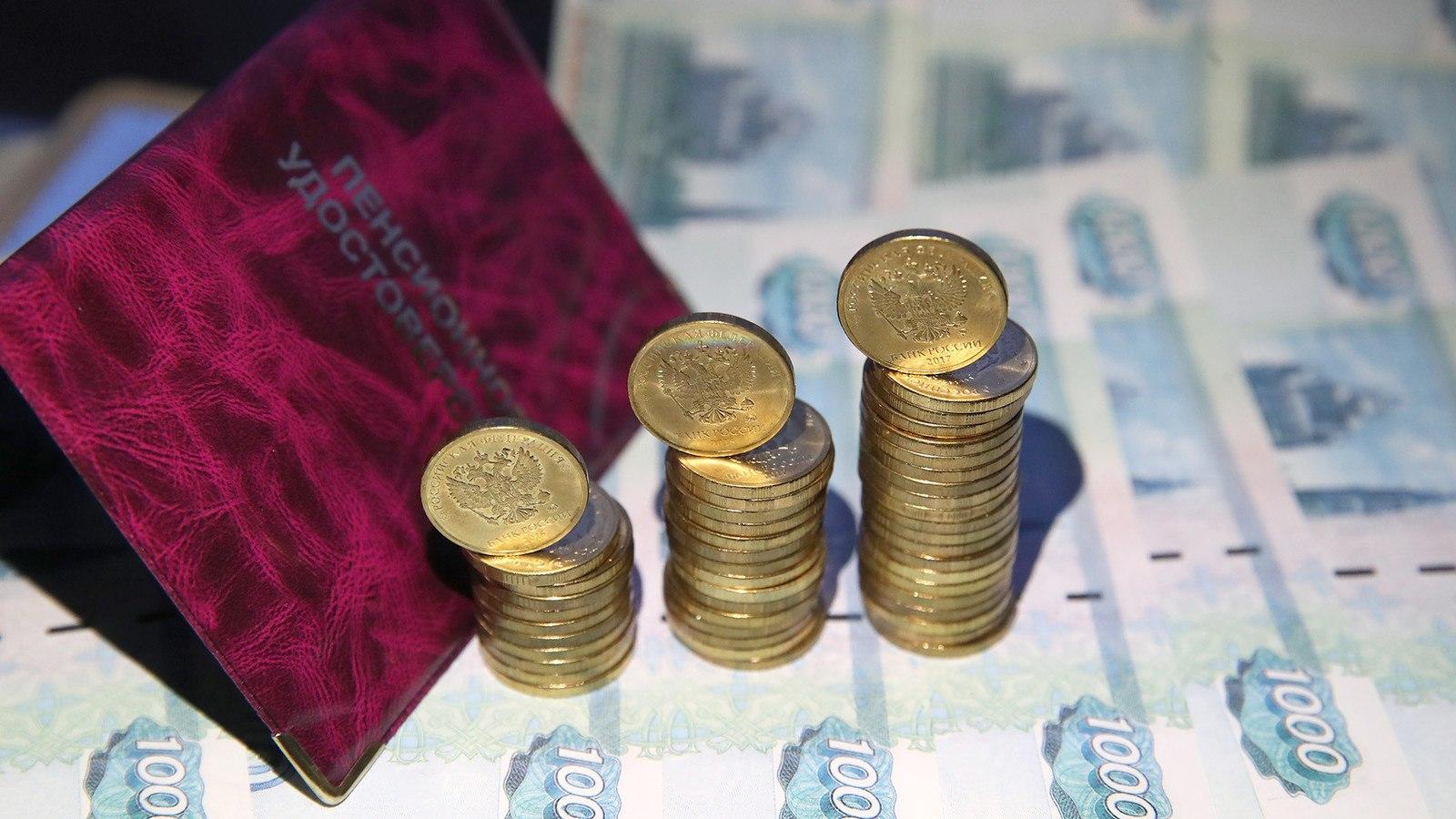 Страховая часть и накопительная часть пенсии: основные изменения