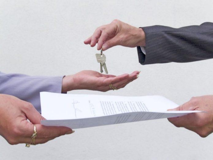 Что значит отчуждение права собственности. Отчуждение имущества: что это такое