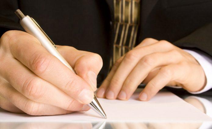 Писать от руки
