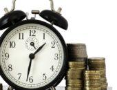 Деньги и будильник