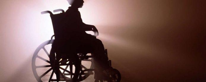 Ребёнок-инвалид