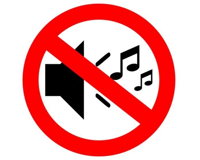 Значок «шуметь запрещено»