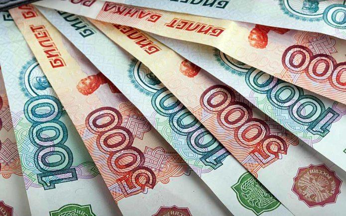 Купюры в 1 и 5 тысяч рублей