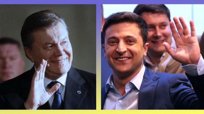Виктор Янукович и Владимир Зеленский