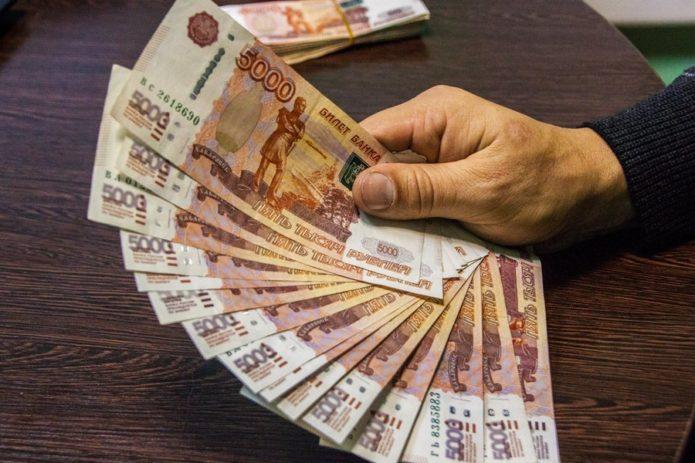чиновник и деньги