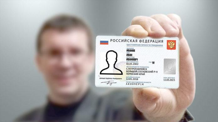 мужчина держит электронный паспорт