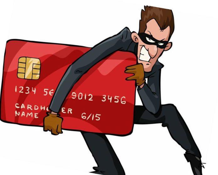 Как вернуть деньги, переведённые на карту мошенника