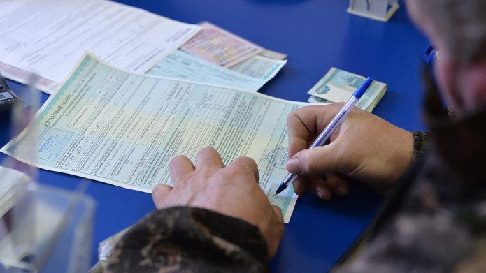 Заполнение заявления на расторжение договора ОСАГО