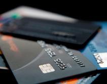 кредитные карты