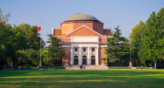 Tsinghua Universit