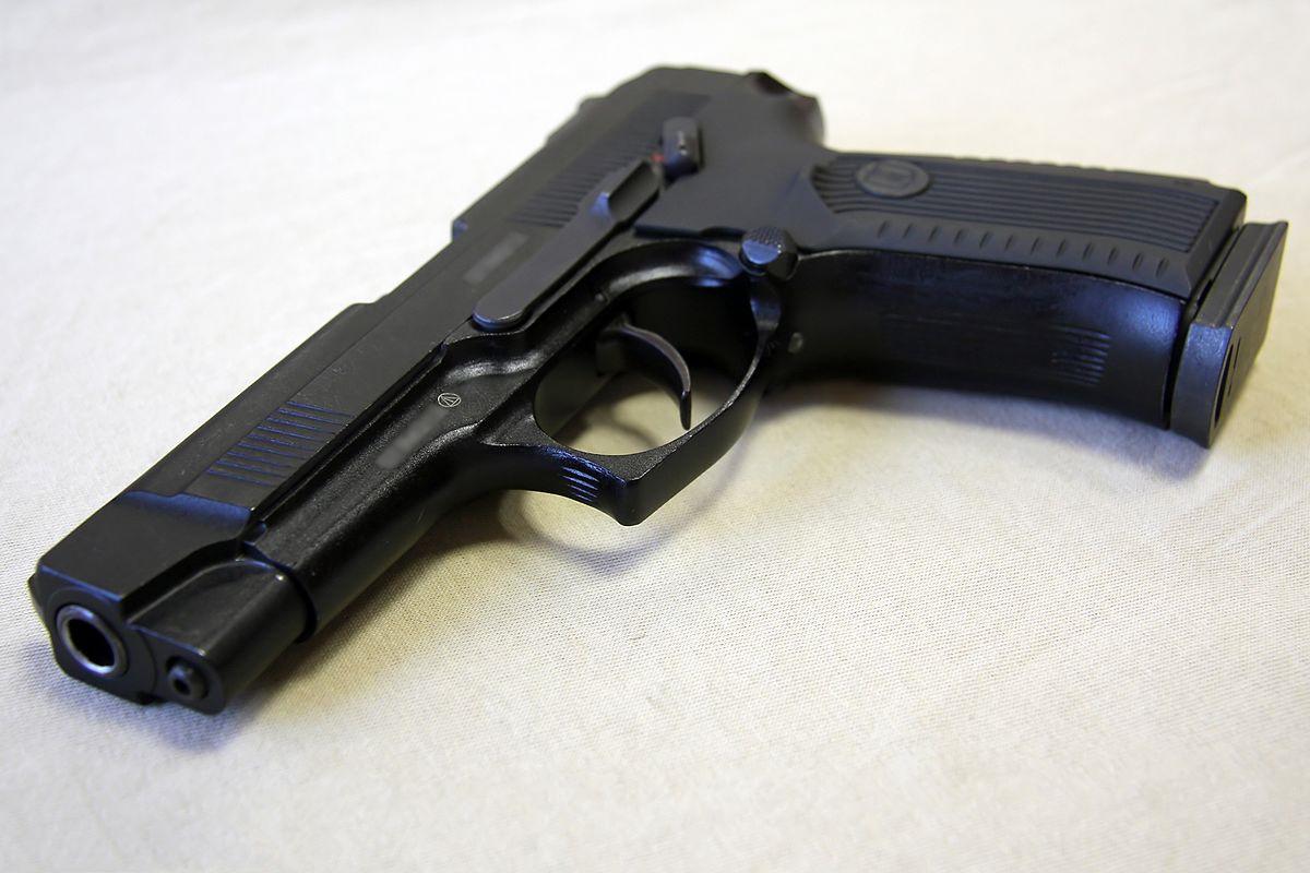 лицензия на травматическое оружие Москва