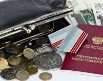 выслуга лет военнослужащих для пенсии